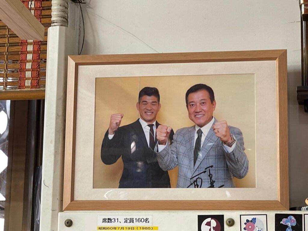 井上康生さんおぐら瀬頭店写真