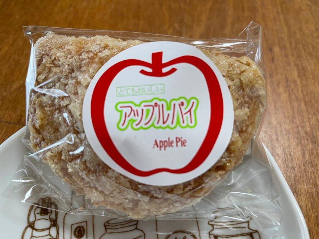 宮崎田園のアップルパイ