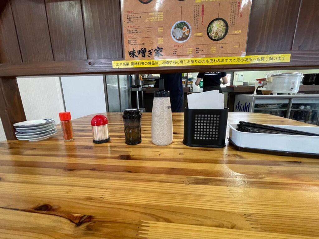 宮崎の味噌ぎ家のラーメンがうまい!