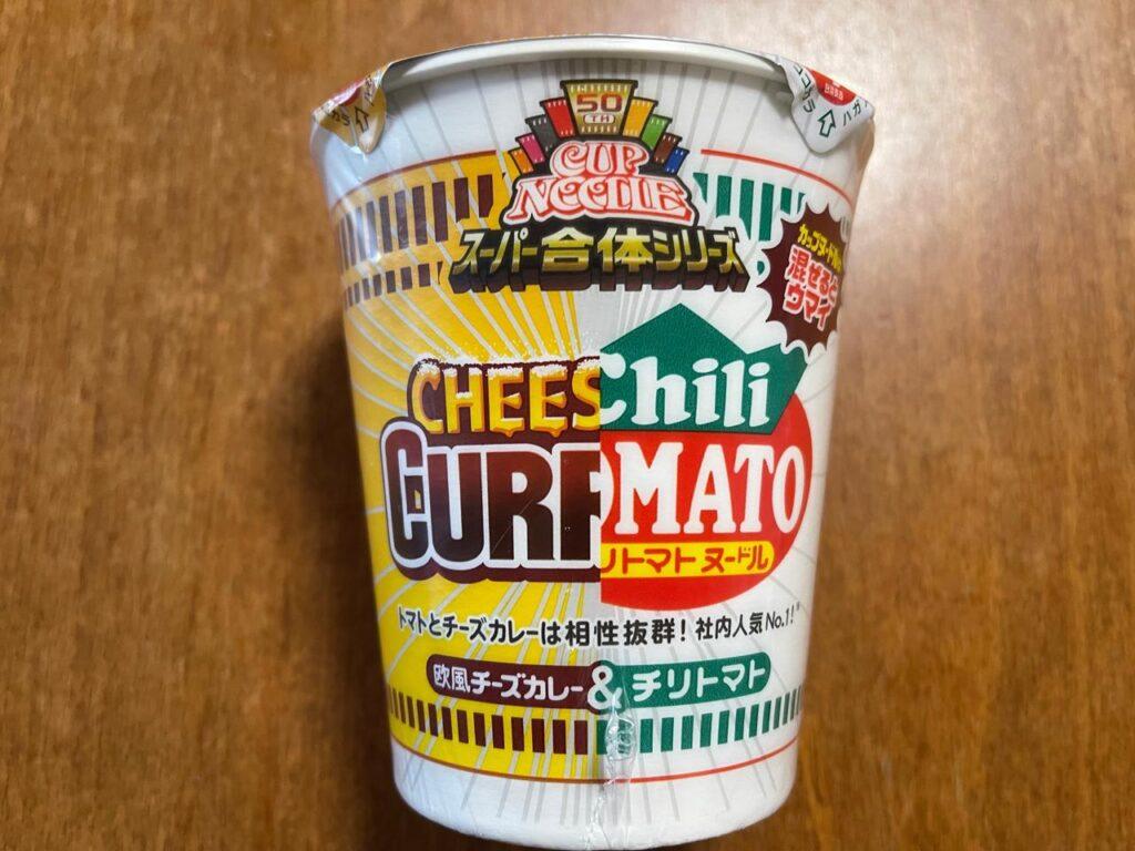 カップヌードル スーパー合体シリーズ チリトマト&欧風チーズカレー